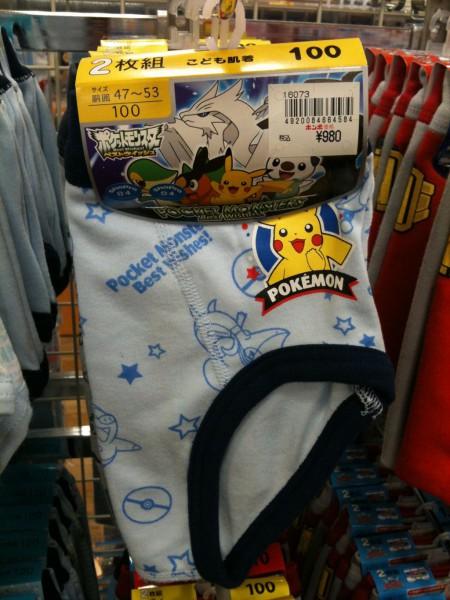 japanese pikachu underwear